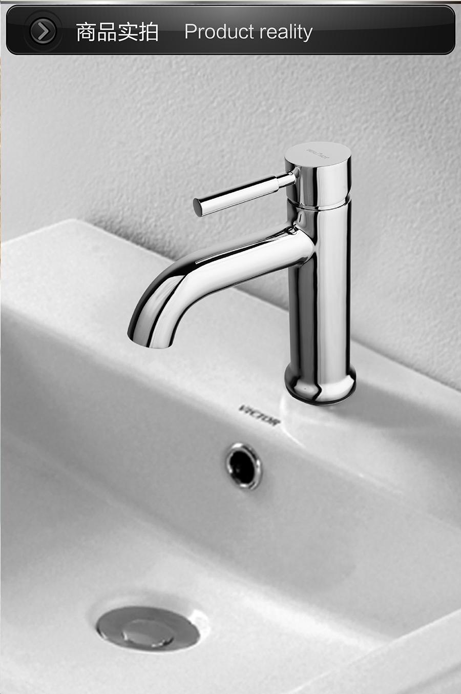 台盆面盆水龙头 浴室卫浴水龙头 冷热水洗脸洗手盆水龙头 家用全铜52单孔水龙头