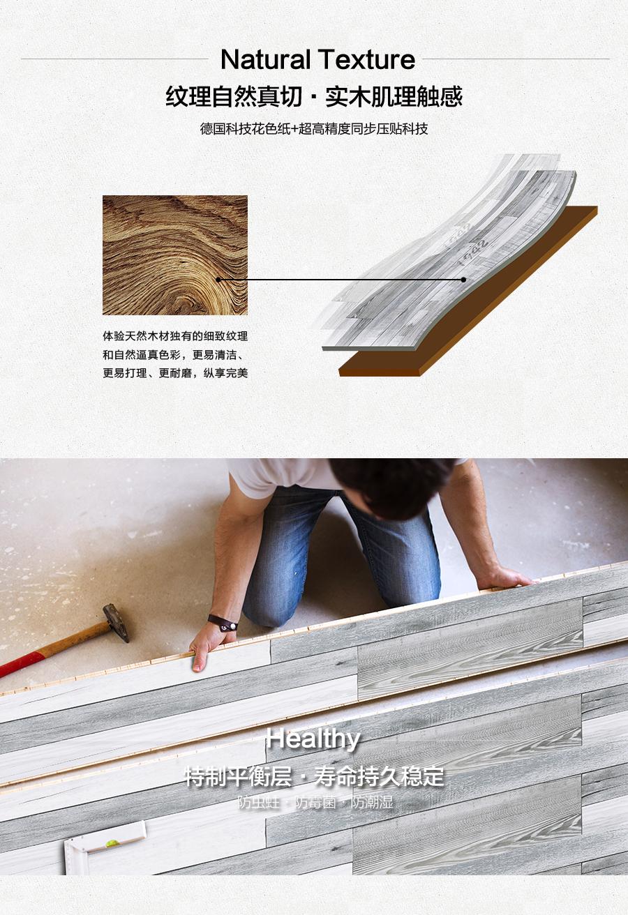 雅柏丽地板 柏丽壹號强化复合地板 强化复合地板十大品牌 BL-XC0007孚日恋曲