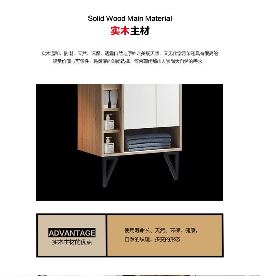 落地式一体陶瓷盆浴室柜 现代简约实木浴室柜 810-700