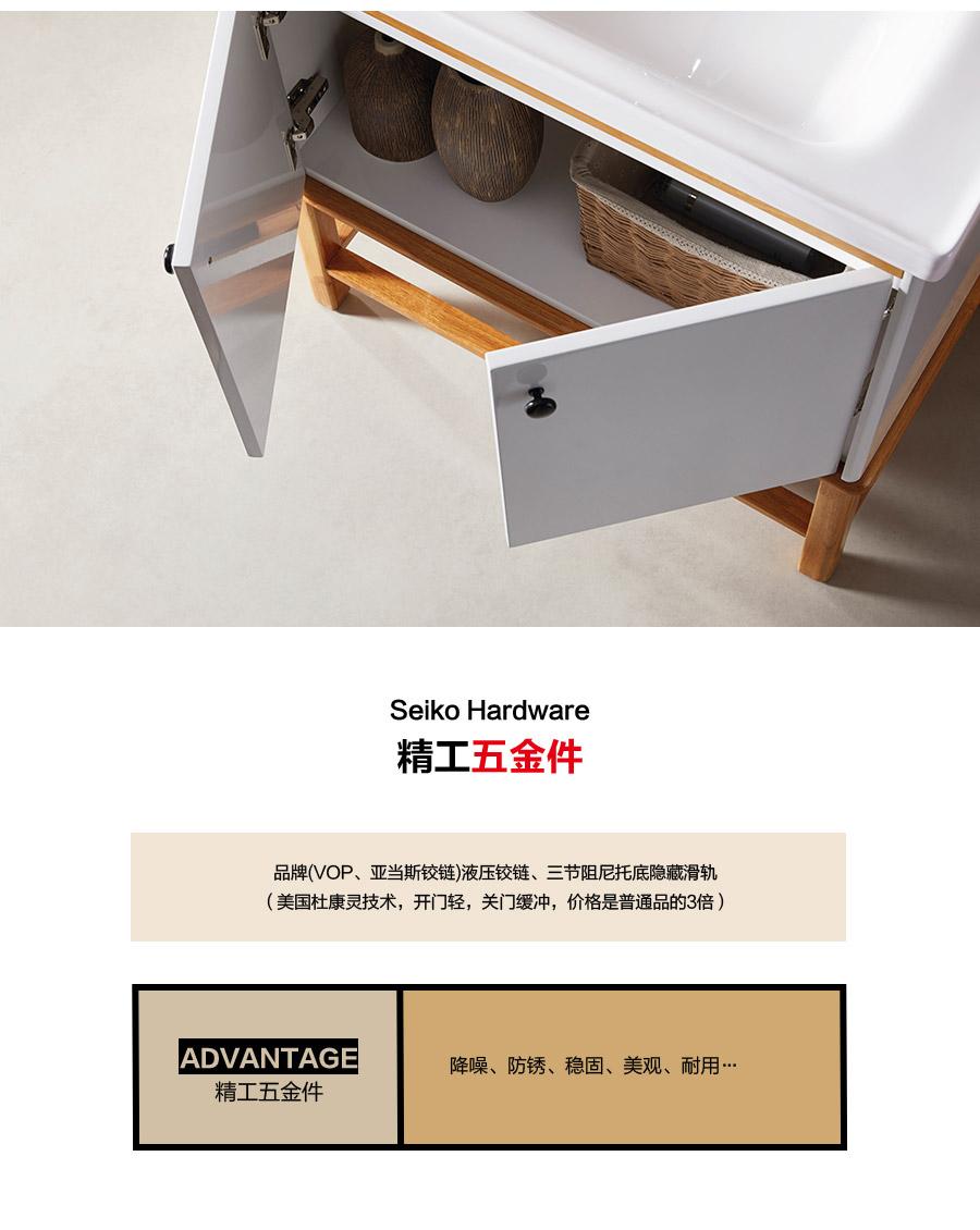落地式一体陶瓷盆浴室柜 现代简约实木浴室柜 805-800